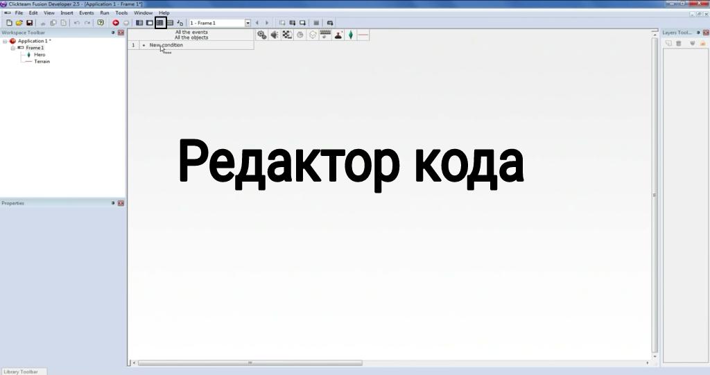 Clickteam 2.5 - скриншот 3